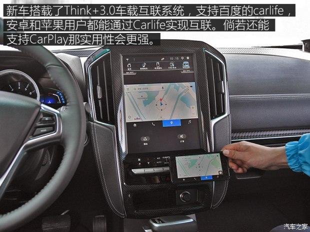 东风裕隆 优6 SUV 2017款 改款 1.6T 旗舰型